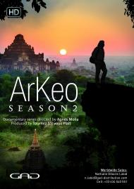 Affiche de Arkéo - saison 2