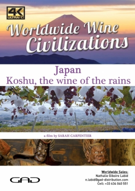 Poster of Koshu, the wine of the rains (Japon)
